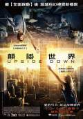 Upside Down (2013) Poster #4 Thumbnail