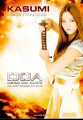 DOA: Dead or Alive (2007) Poster #4 Thumbnail