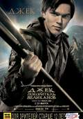 Jack the Giant Slayer (2013) Poster #16 Thumbnail
