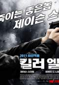 Killer Elite (2011) Poster #4 Thumbnail