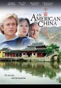 An American in China (2009) Poster #1 Thumbnail