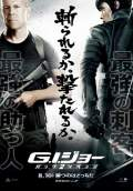 G.I. Joe 2: Retaliation (2013) Poster #17 Thumbnail