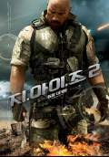 G.I. Joe 2: Retaliation (2013) Poster #19 Thumbnail