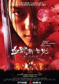 Blood: The Last Vampire (2009) Poster #5 Thumbnail