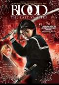 Blood: The Last Vampire (2009) Poster #6 Thumbnail