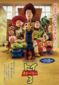 Toy Story 3 (2010) Poster #39 Thumbnail