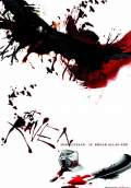 The Raven (2012) Poster #1 Thumbnail