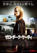 Zero Dark Thirty (2012) Poster #6 Thumbnail