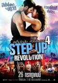 Step Up Revolution (2012) Poster #9 Thumbnail