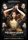 The Three Musketeers 3D (2011) Poster #19 Thumbnail