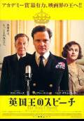 The King's Speech (2010) Poster #9 Thumbnail