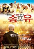 Unfinished Song (Song for Marion) (2013) Poster #3 Thumbnail
