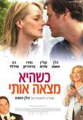 Then She Found Me (2008) Poster #2 Thumbnail