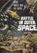 Battle in Outer Space (1960) Poster #1 Thumbnail
