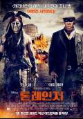 The Lone Ranger (2013) Poster #17 Thumbnail