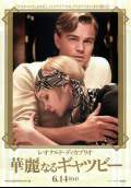 The Great Gatsby (2013) Poster #9 Thumbnail