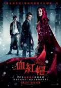 Red Riding Hood (2011) Poster #5 Thumbnail