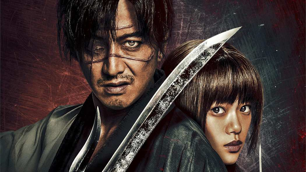Blade Of The Immortal (with english sub-titles)