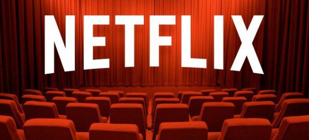 Netflix Curtain