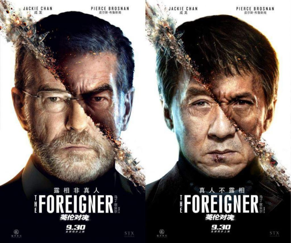 The Foreigner (2017) Movie Review — Epsilon Reviews