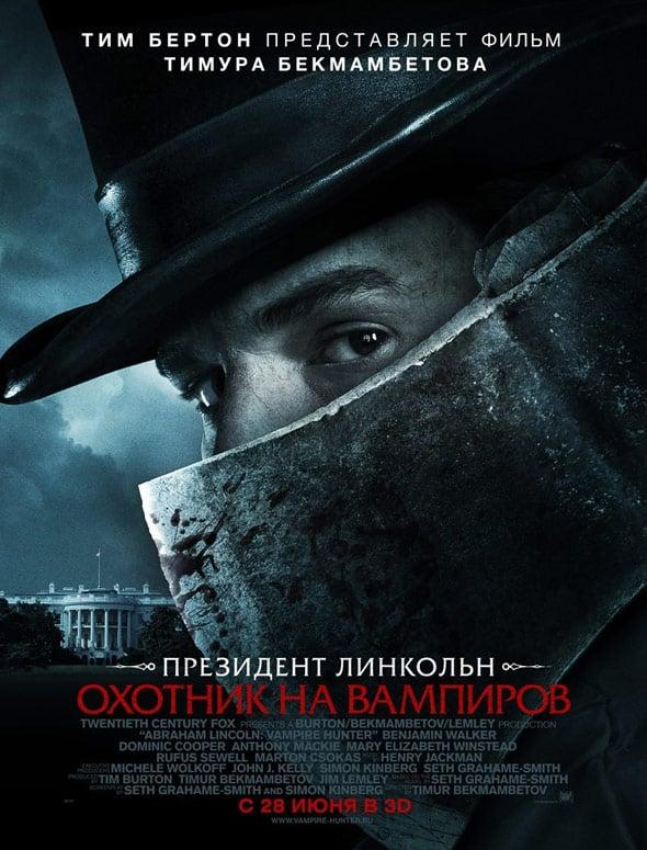 Abraham Lincoln: Vampire Hunter Poster #4