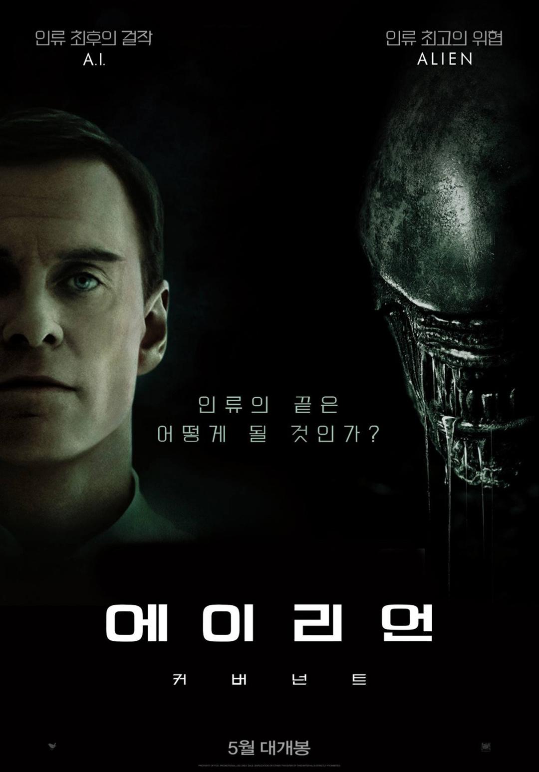 Alien: Covenant Poster #7