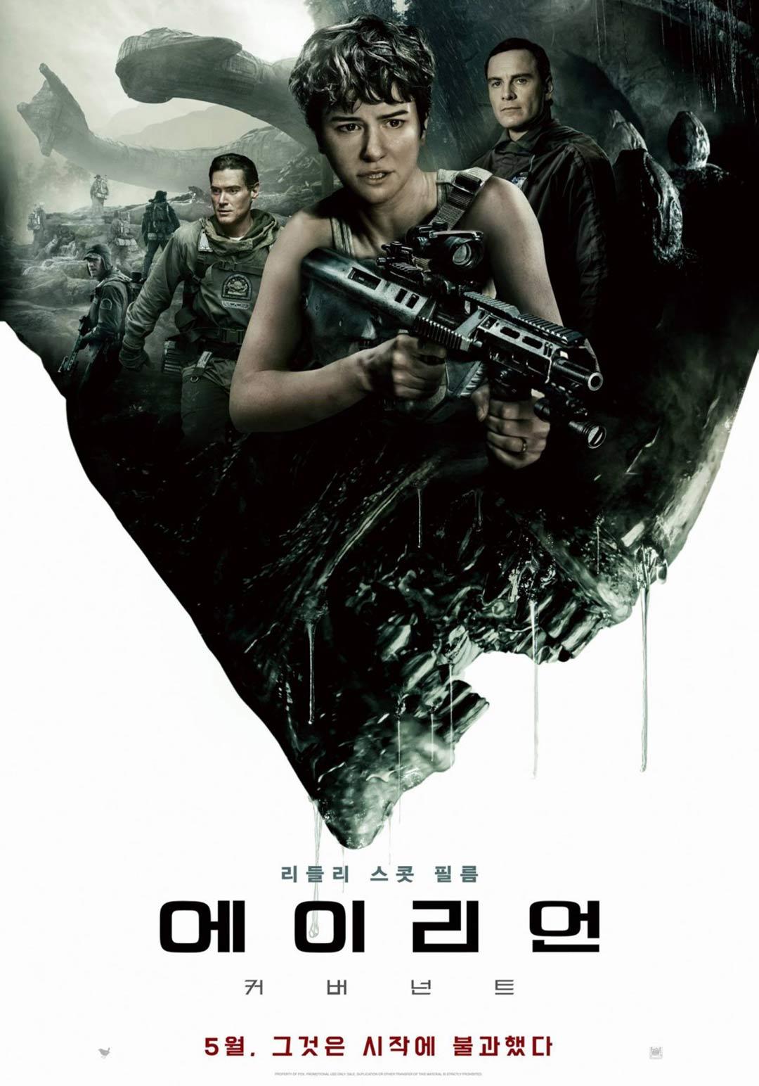 Alien: Covenant Poster #8
