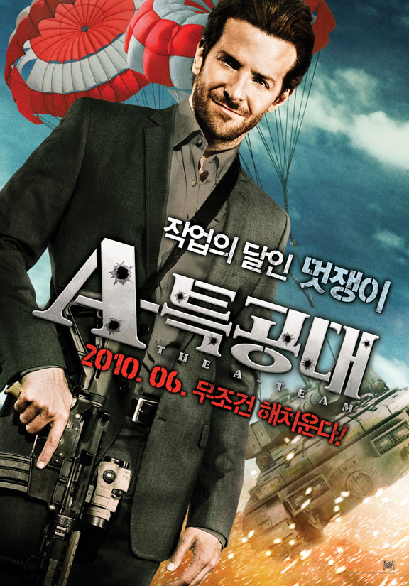 The A-Team Poster #6