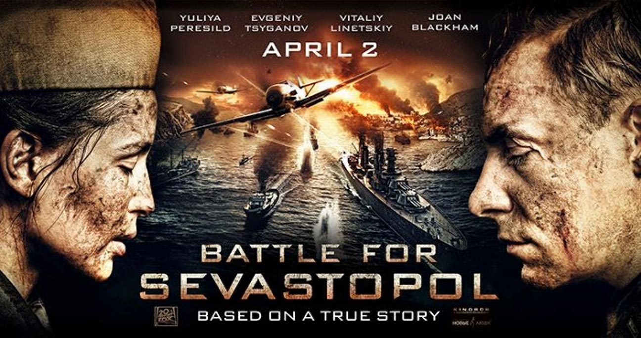 Battle for Sevastopol Poster #1