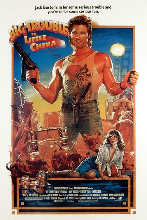 Big Trouble in Little China Poster #1