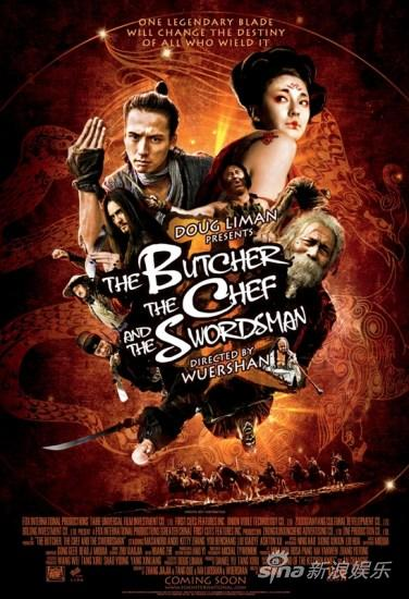 The Butcher, the Chef, and the Swordsman Poster #1