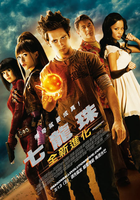 Dragonball Evolution Poster #3
