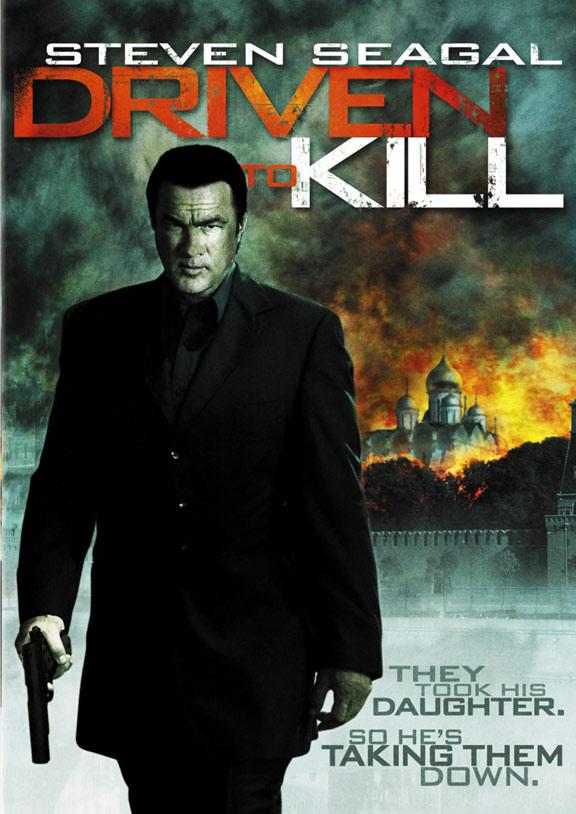 Driven to Kill Poster #1