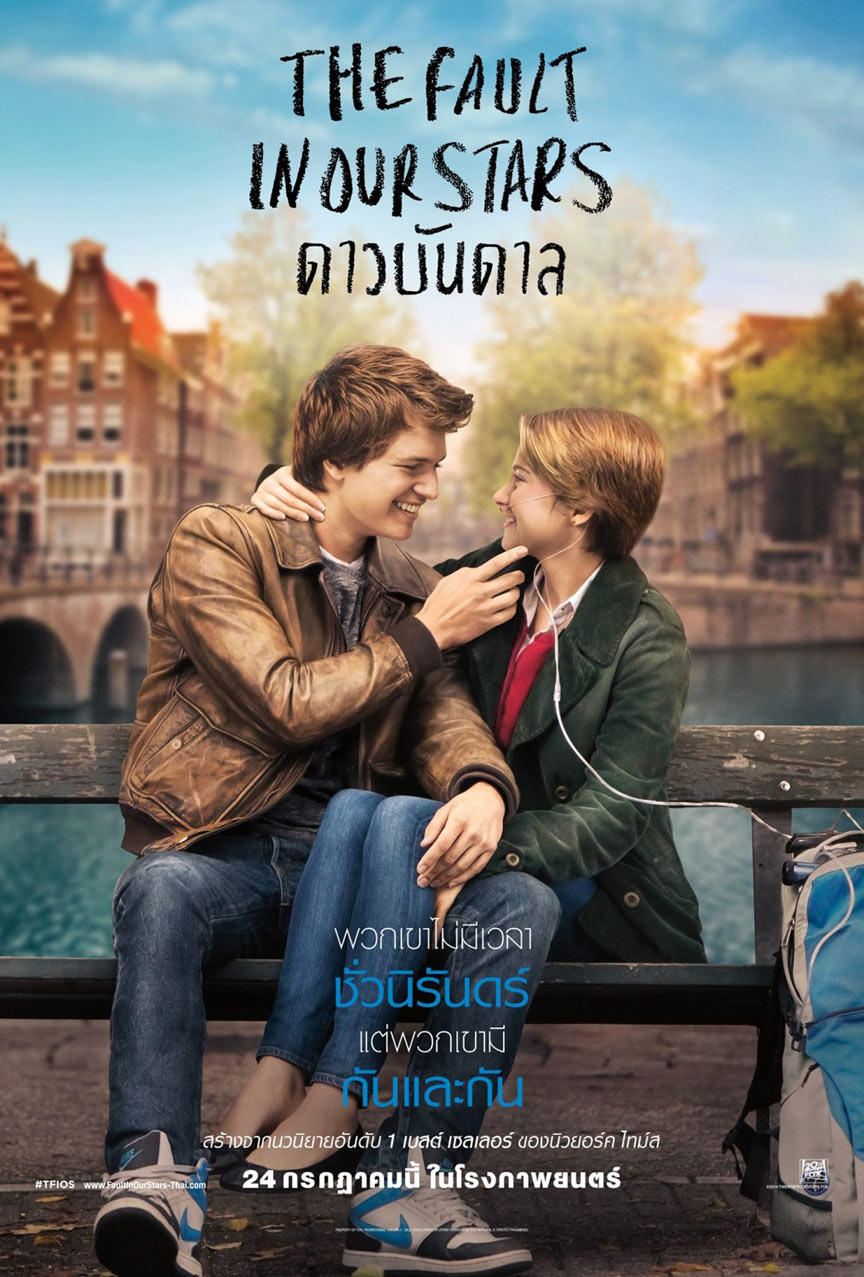 The Fault in Our Stars Poster #2