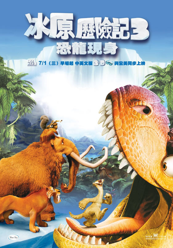 Ice Age: Dawn of the Dinosaurs Poster #5