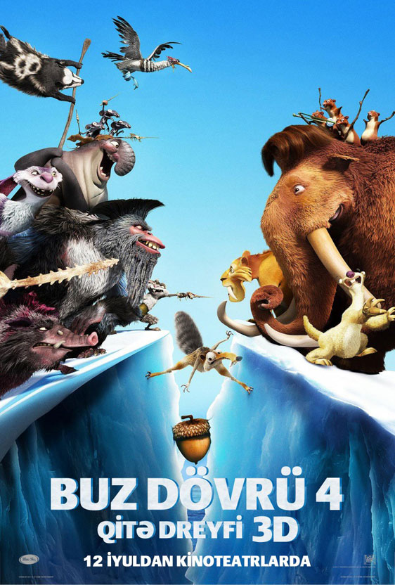 Ice Age: Continental Drift Poster #9