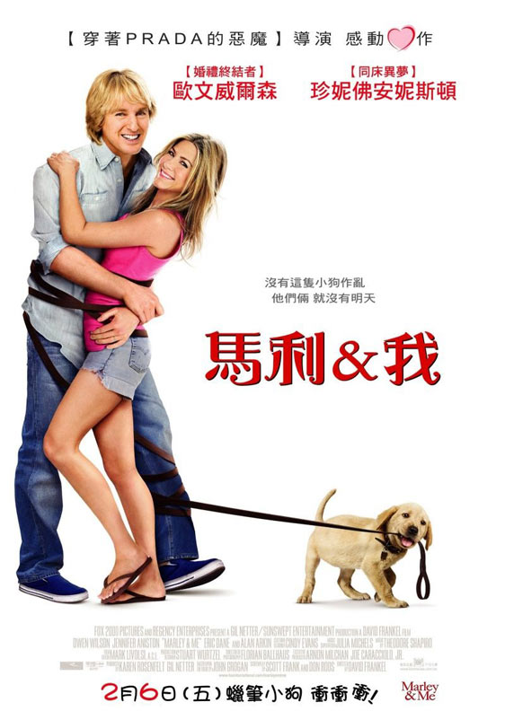 Marley & Me Poster #3