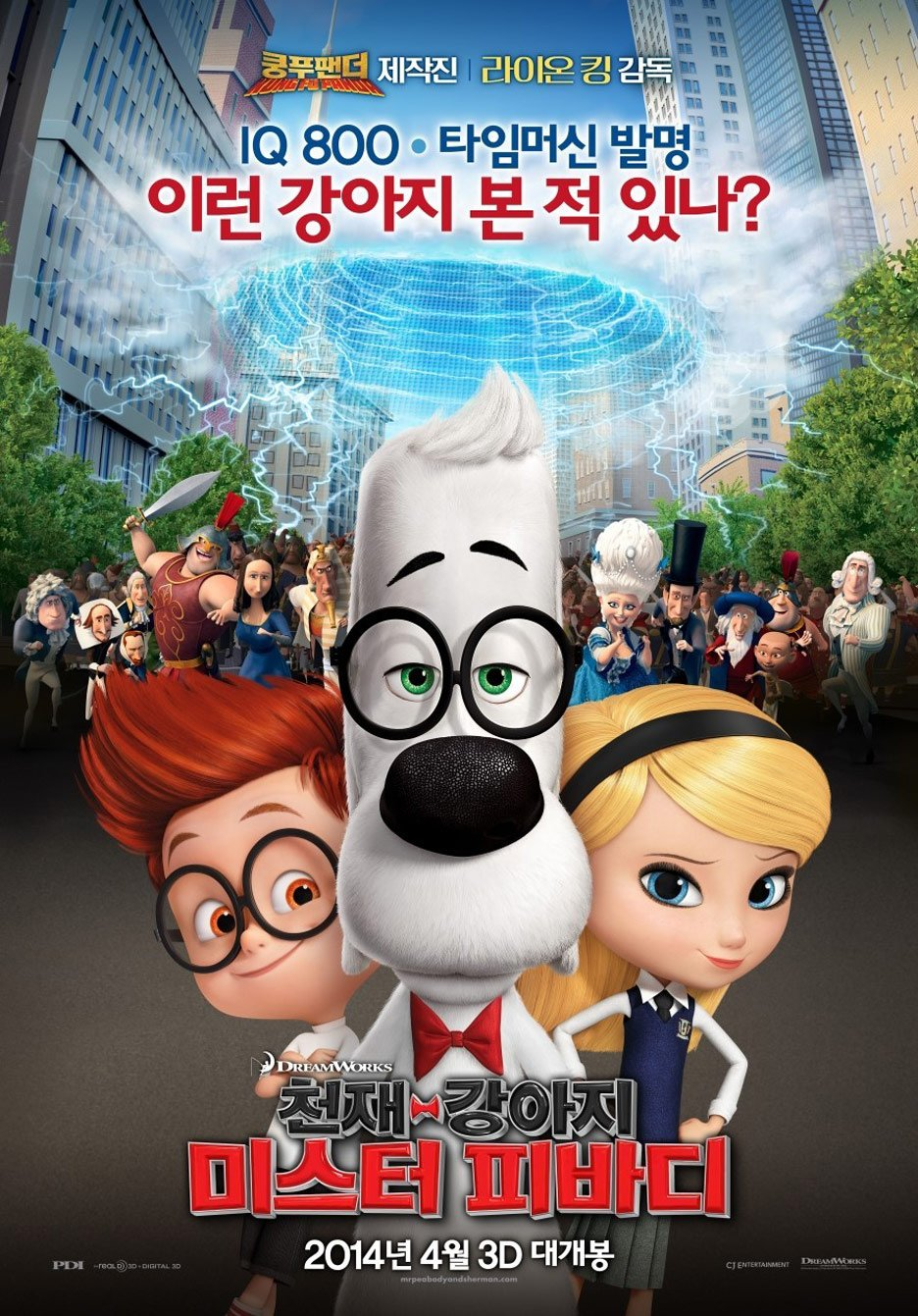 Mr. Peabody & Sherman Poster #18