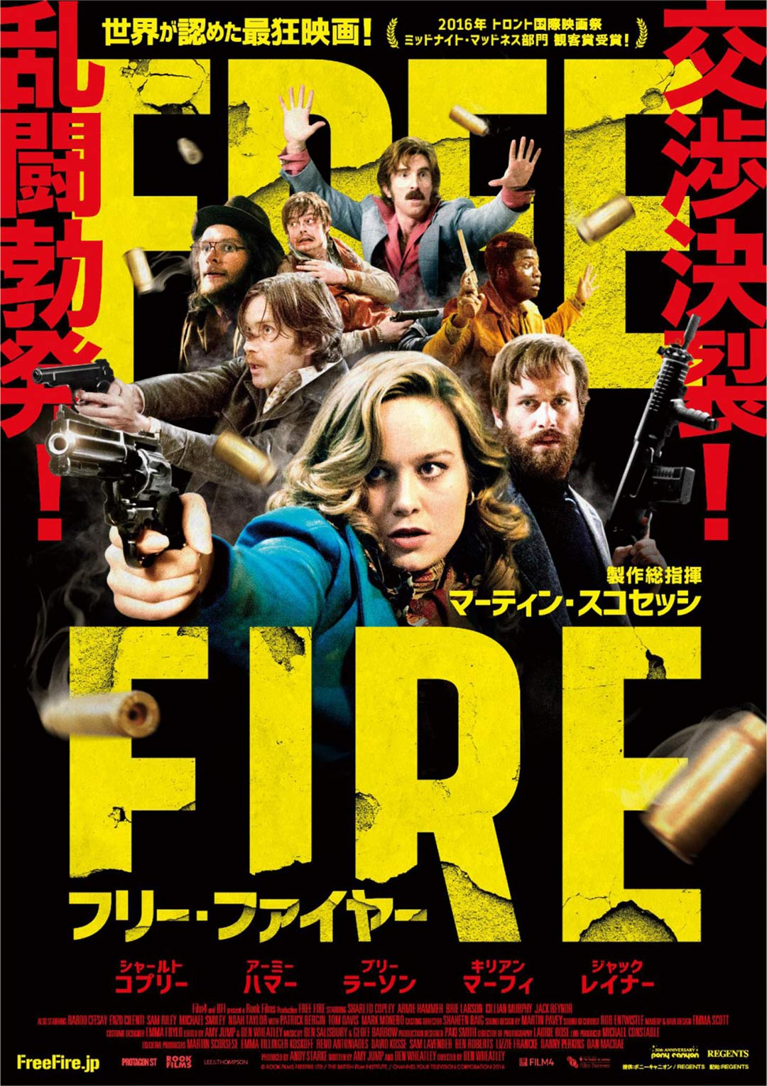 Free Fire Poster #14