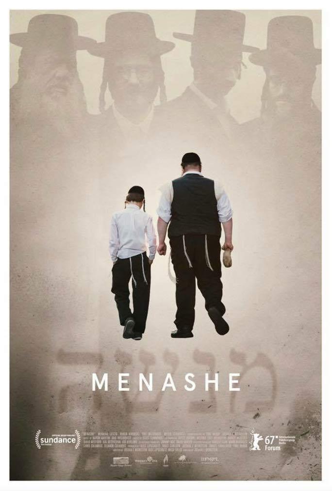 Menashe Poster #1