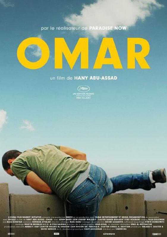 Omar Poster #1
