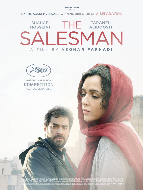 The Salesman Poster #2