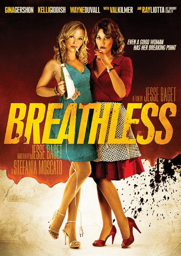 Breathless Poster #1