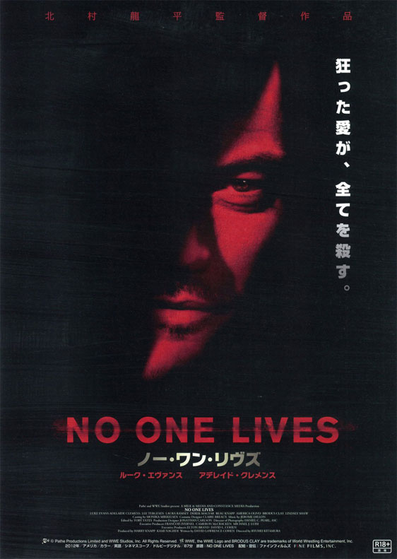 No One Lives Poster #3