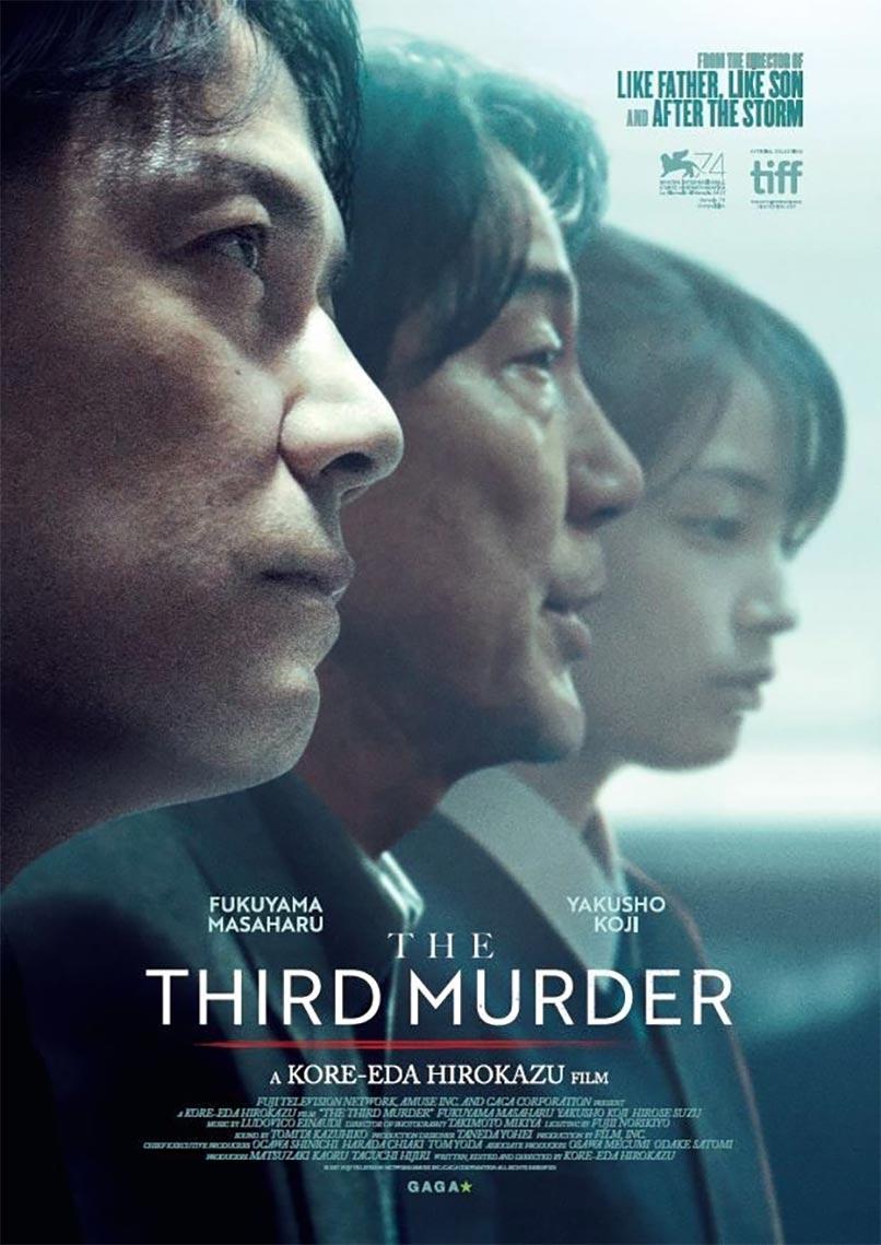 The Third Murder Poster #1