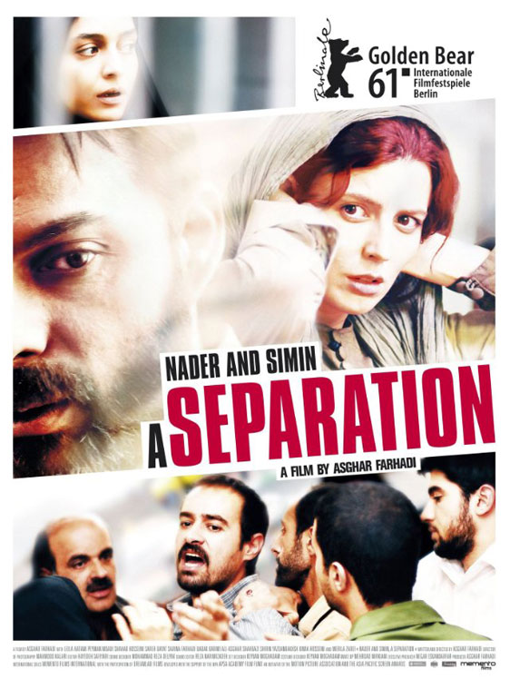 A Separation Poster #1