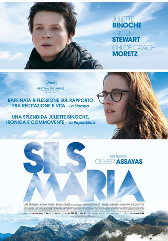 Clouds of Sils Maria Poster #4