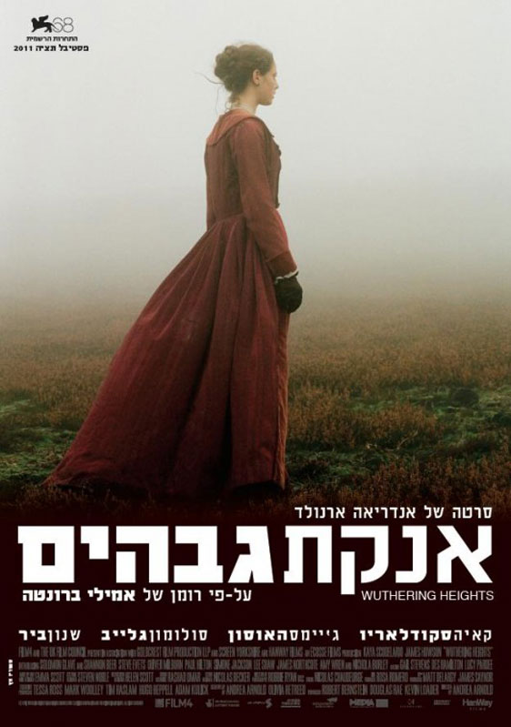 Wuthering Heights Poster #6