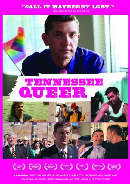 Tennessee Queer Poster #1
