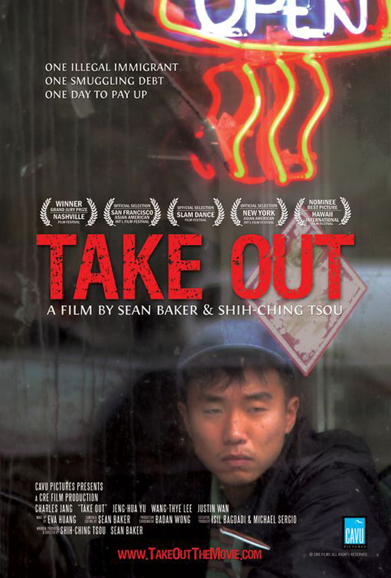 Take Out Poster #1